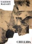 Eduardo Chillida: Galerie Maeght 1961