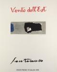 Giuseppe Santomaso: Erker-Presse, 1979