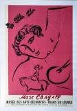 Marc Chagall: Musée des Arts Décoratifs (1), 1959